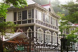 轻井泽文化遗产 旧三笠宾馆